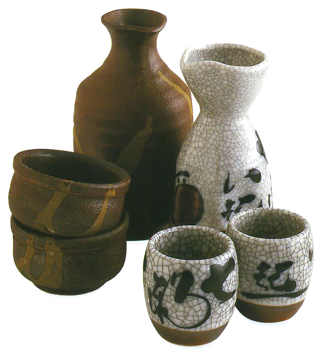 Sabores del mundo cocina japonesa recipientes para la bebida for Vasos de te