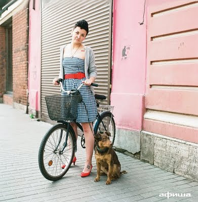 Russian Cycle Chic