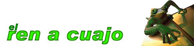 El Renacuajo