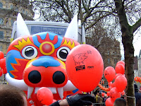 Year of the Pig balloon