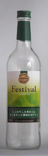 メルシャン WINE&DAYS フェスティバル(白)NV