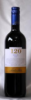 サンタ・リタ 120(シェント・ベインテ)メルロー 2007