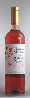 シャトー・メルシャン ももいろメルロー 2007