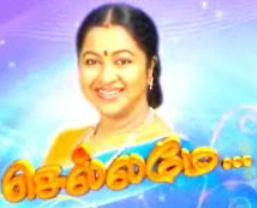 Chellame - April 29th 2010 - Tamil Serial Sun Tv
