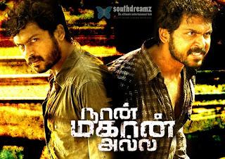 Naan Mahaan Alla Movie Online