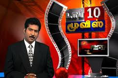 Sun TV Top 10 Movies 06-01-2013