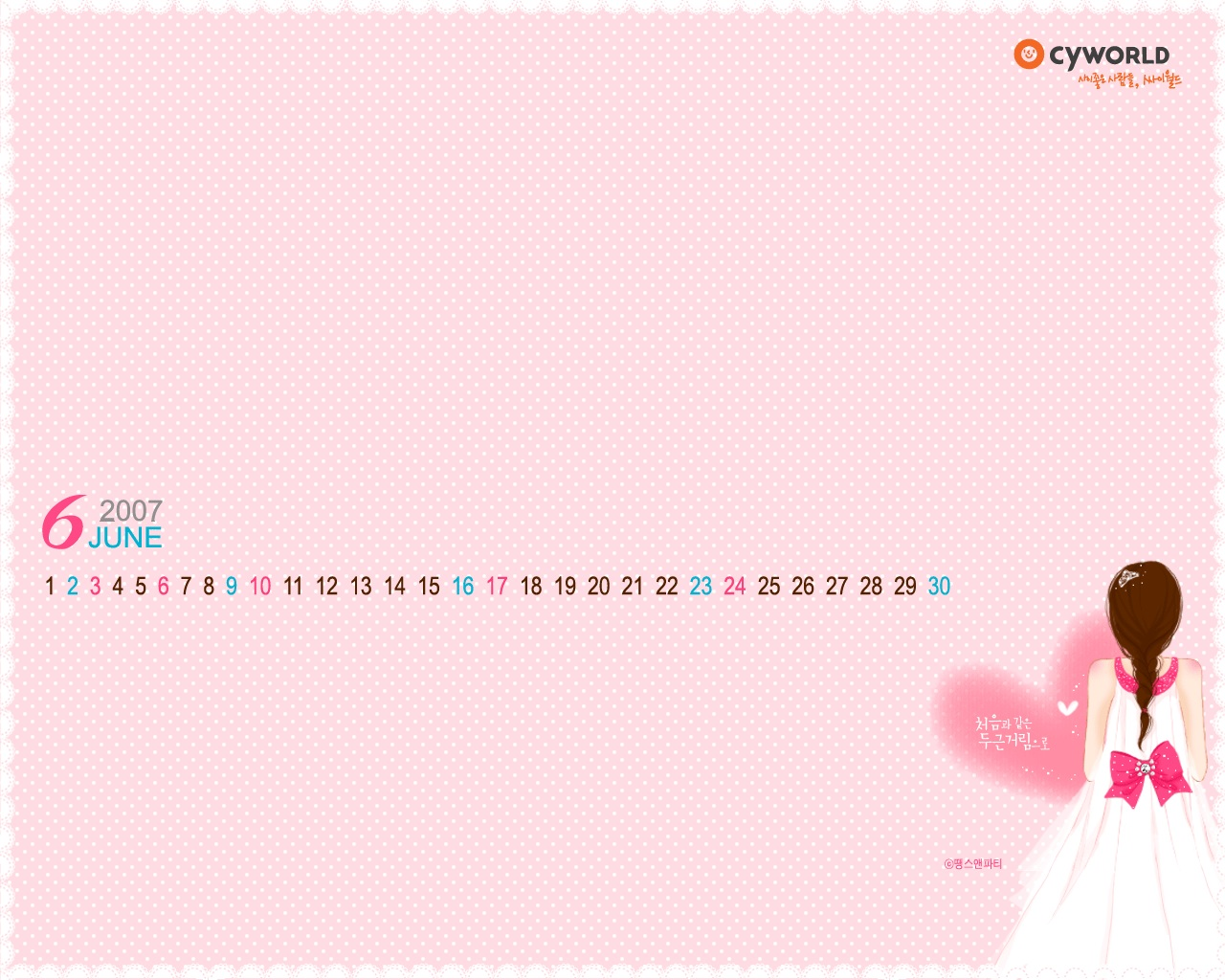 http://2.bp.blogspot.com/_kYBAR9GGWFQ/TGu5DOFUpjI/AAAAAAAAAsg/QjFDPTv9Nos/s1600/%5Bwallcoo_com%5D_2007_June_calender_thanks.jpg