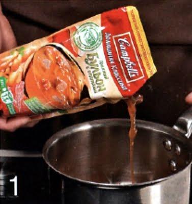 Как приготовить зеленый борщ (шаг 1)