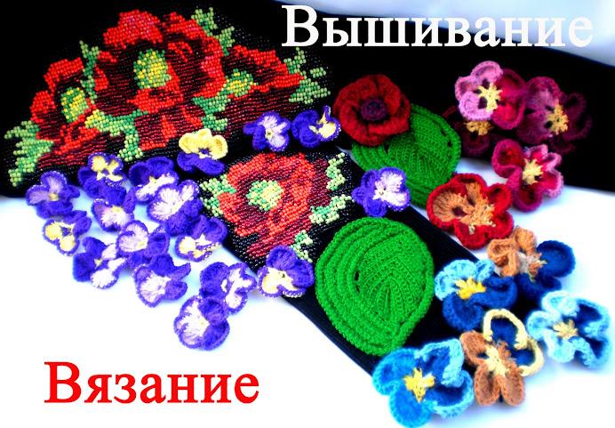 Соединение кружева с вязанием