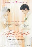 http://2.bp.blogspot.com/_kZhYUIOwGyU/S3QQNtcd3rI/AAAAAAAABmE/6xDZajh1UN4/s400/April+Bride.jpg