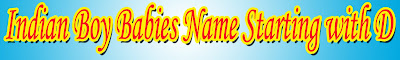 South Indian male babies name list and particulars