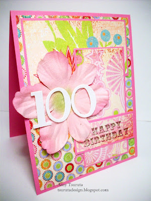 Tsuruta Designs: Centurion Birthday Card!