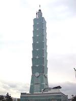 Edificio Taipei101, Taiwan. Entrar