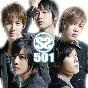 SS501 Wish Your Were Here MP3 Lyrics (OST Boys Over Flowers)
