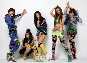 4 Minute Hot Issue MP3 Lyrics