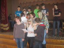 9а класс поет, 2010 год.