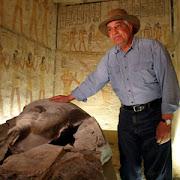 Хранилище для мумий