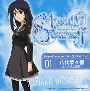 صور للانمي { Myself:Yourself }  Myself+Yourself+Character+Song+Vol.1+-+Yatsushiro+Nanaka