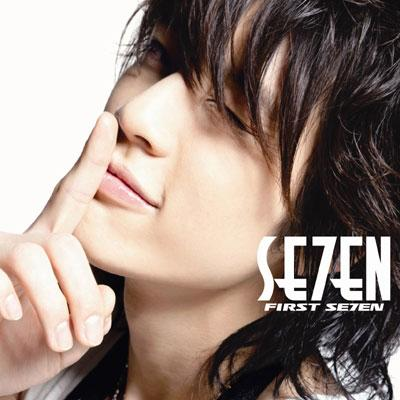 Korean popstar Se7en, a jack of all trades @ HanCinema ...