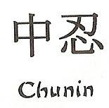 Missões chunin