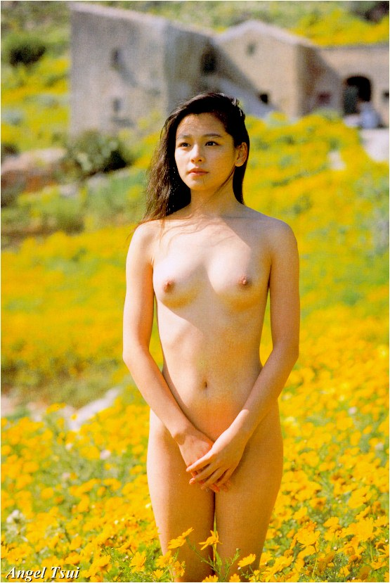 Taiwanese nude know who