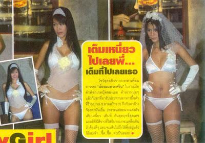 Asian Pornutopia: Natt Chanapa: Thai Busty Beauty