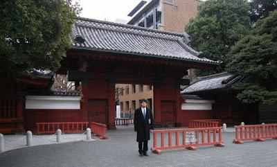 tokyo university, Akamon