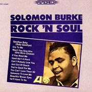 rock 'n' soul (1964)
