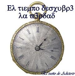 El tiempo descubre la verdad