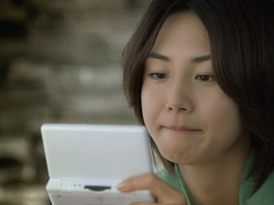 nanako matsushima nipple picture