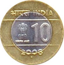 10 Rupees Coin Of India