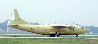 ВТС Y-8C