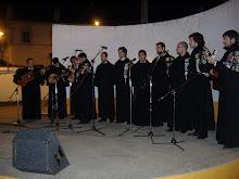 Grupo Académico Serenatas de Portalegre
