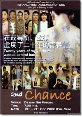 Christmas Presentation 2008 - 2nd Chance