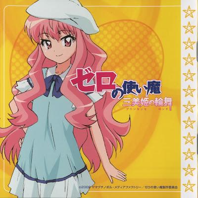 Estereotipo de chica anime. Louise%2Bmoe%2Bberet