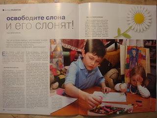 http://2.bp.blogspot.com/_klKypPOuwuU/SZFsVQB9rXI/AAAAAAAAAco/3AwQztEBjnE/s320/DSC04271.JPG