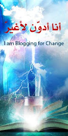 i am bloging for change