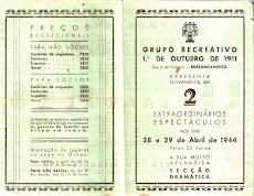 Entroncamento 1944
