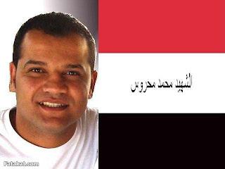 شهداء المظاهرات ثورة يناير الشهداء
