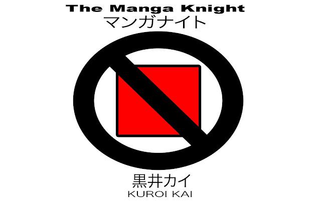 黒井カイ Kuroi Kai