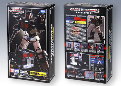 MP-01B Convoy Black version front and rear packaging