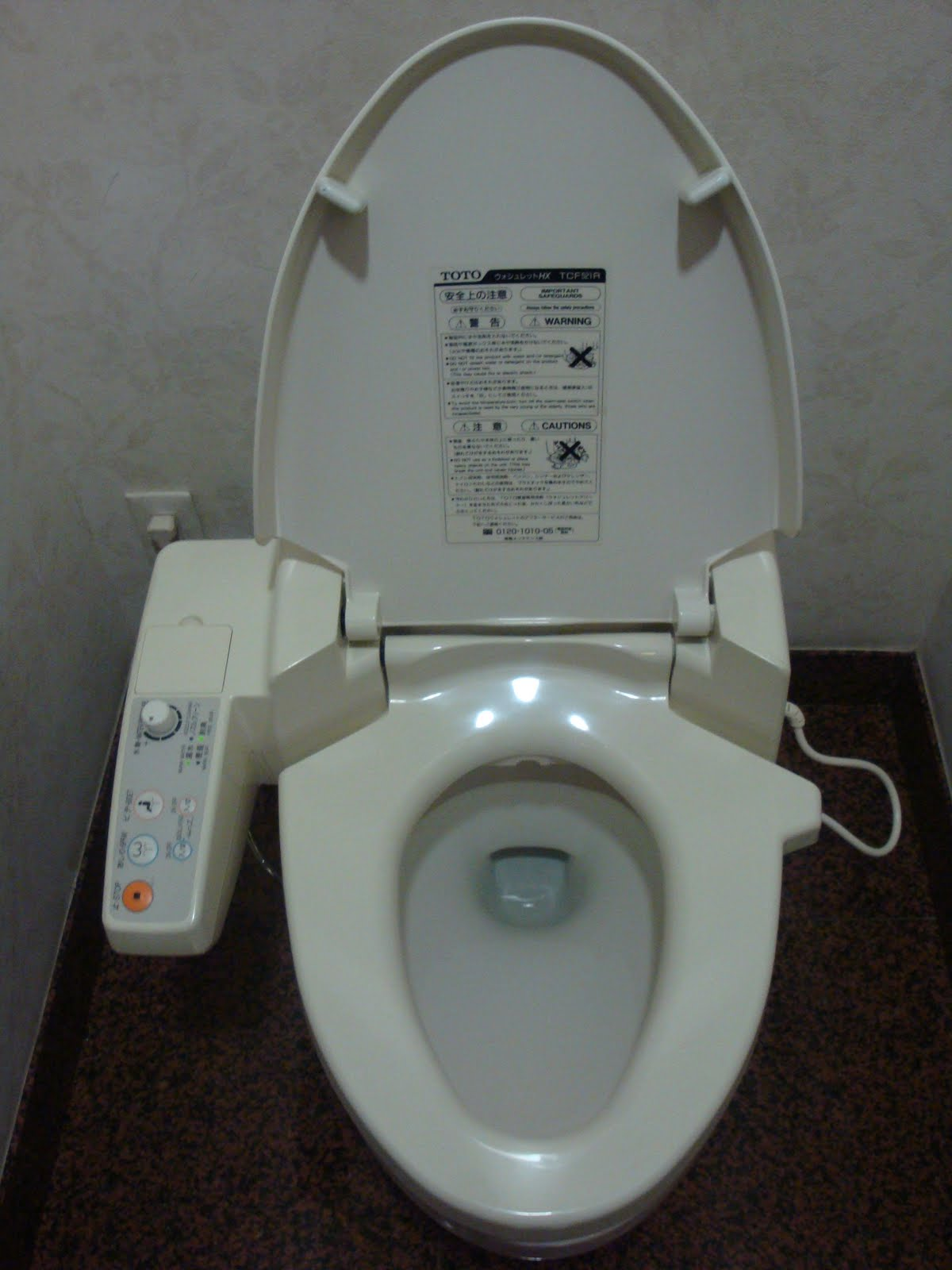 The Biggest Little Adventures Of Japanese Bathrooms