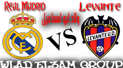 football online: Watch Real Madrid vs Levante 22/12