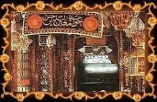 Ajmer Dargah Sharif Rajasthan