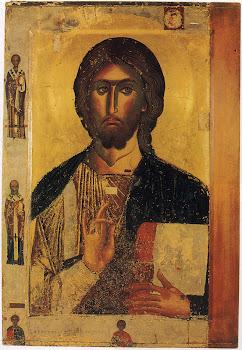 Ιήσους Χριστός - Ναός Παναγίας του Άρακος