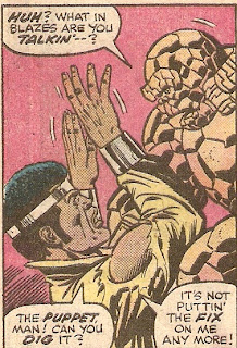 This panel dedicated to Chris Sims