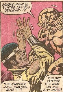 This panel dedicated to Chris Sims