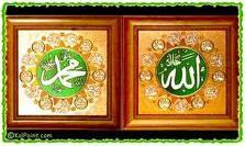 ~Ya Allah Ya Muhammad~