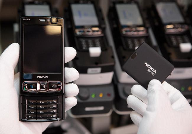 [Image: Nokia+Factory+%282%29.jpg]