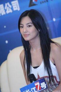 Kitty Zhang Beautiful